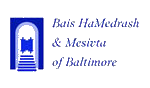 Logo of Bais HaMedrash and Mesivta of Baltimore
