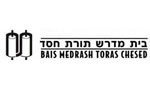 Logo of Bais Medrash Toras Chesed