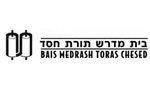 Logo of Bais Medrash Toras Chesed