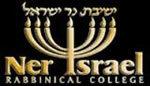 Logo of Ner Israel Rabbinical College