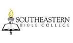 Southeastern Bible College Logo